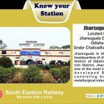 झारसुगुड़ा रेलवे स्टेशन